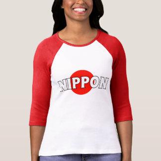 Camisa de Japón