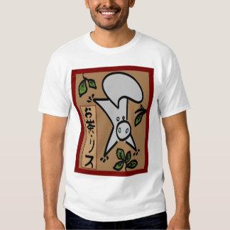 Camisa de la hoja de té - logotipo grande