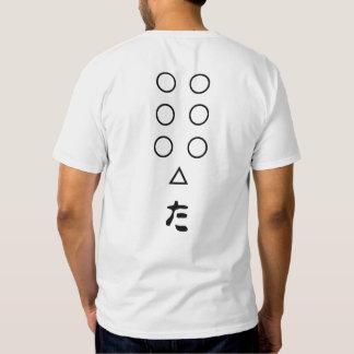 Camisa de siete del samurai símbolos de la bandera