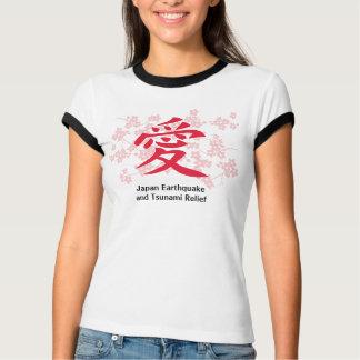Camisa del alivio de Japón del símbolo del amor