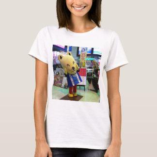 camisa del carácter de Japón