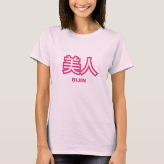 Camisa del kanji de Bijin (persona hermosa)