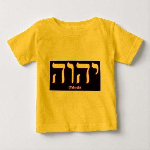 Camisa del niño de Yahweh (escrito en hebreo)