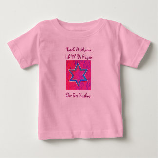Camisa del niño del Passover