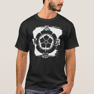 Camisa del Oda Nobunaga B