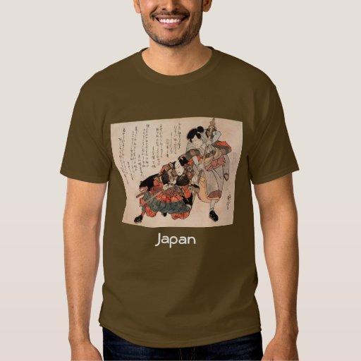 """Camisa japonesa fresca. """"Japón """""""
