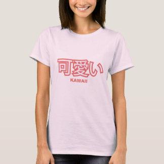 Camisa (linda) del kanji de Kawaii