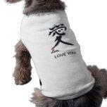 """Camisa linda del kanji del mascota del """"Ai-Amor"""" Camiseta Sin Mangas Para Perro"""