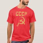 Camisa soviética resistida de la escuela vieja