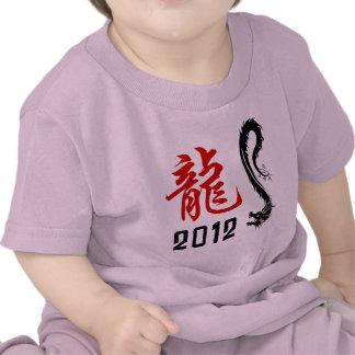 Camiseta china 2012 del año del dragón