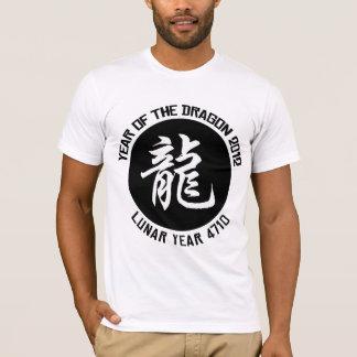 Camiseta china 2012 del Año Nuevo del año lunar