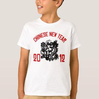 Camiseta china 2012 del Año Nuevo Poleras