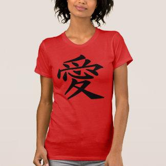 Camiseta china de la muestra del amor