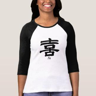 Camiseta china de la palabra de la alegría poleras