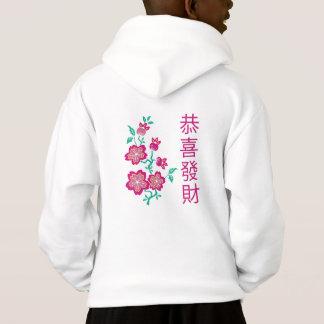 Camiseta china del niño del Año Nuevo de Sakura