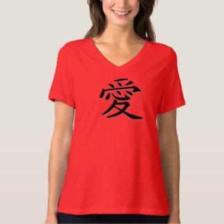 Camiseta china del símbolo del amor polera