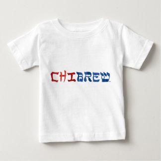 Camiseta china/hebrea del bebé playeras