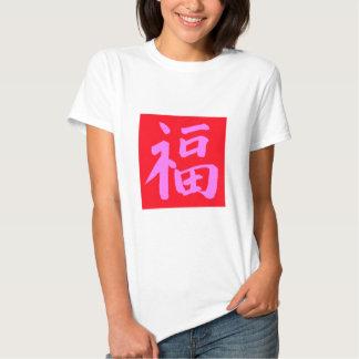 Camiseta china roja del kanji de la felicidad de playeras