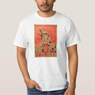 Camiseta clásica del poster de la propaganda de