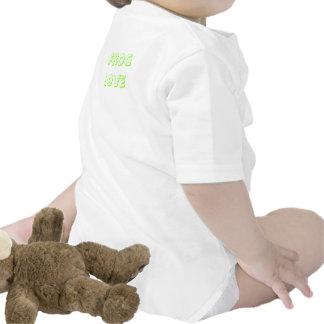 Camiseta de cristal del niño del amor de la rana
