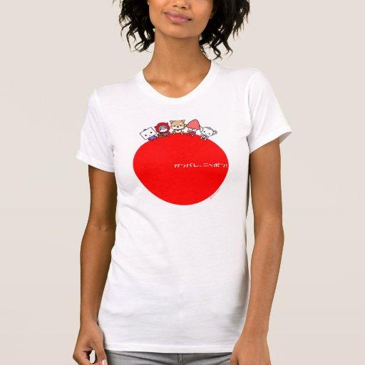 Camiseta de Ganbare Nipón Polera