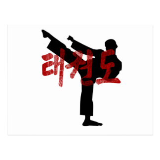 camiseta de Hanjan del kanji del Taekwondo Gunge Tarjeta Postal