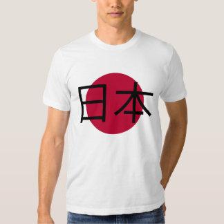 Camiseta de la bandera de Japón Polera