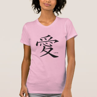 camiseta de la camiseta del kanji del amor