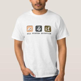 Camiseta de la excepción del puntero nulo de