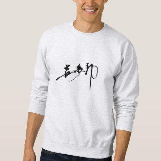 Camiseta de la firma de Kitaro Sudadera Con Capucha