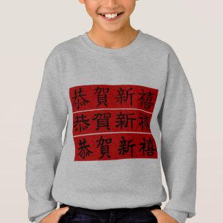 Camiseta de la juventud - AÑO NUEVO CHINO TET