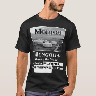 Camiseta de Mongolia