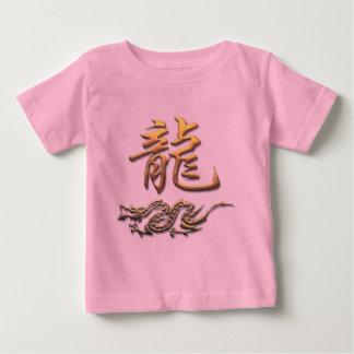 Camiseta de oro del dragón del zodiaco chino poleras
