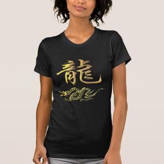 Camiseta de oro del negro del dragón del zodiaco
