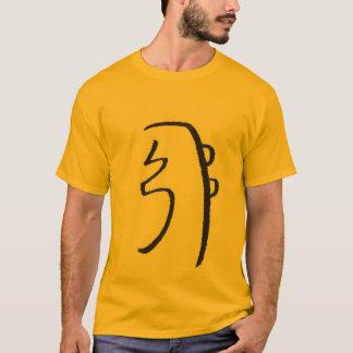 Camiseta de Sei-Hei-Ki Reiki
