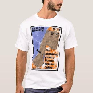 Camiseta de Shalosh Regalim (banquetes de