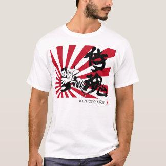 camiseta del alma del samurai del 侍魂
