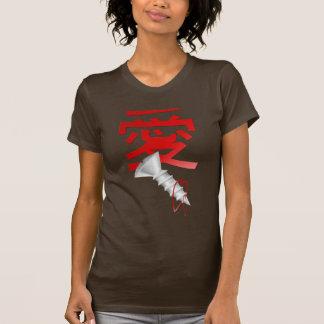 Camiseta del amor del tornillo remera
