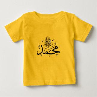 Camiseta del bebé de Mohamed - amarillo Playera