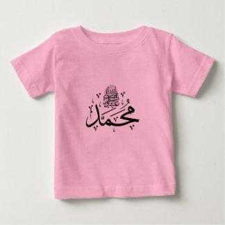 Camiseta del bebé de Mohamed - rosa Playeras