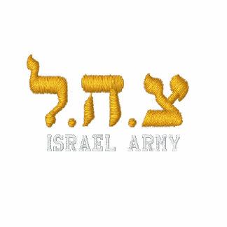 Camiseta del ejército de Israel - CA - Tzahal en h Sudaderas Bordadas Personalizadas