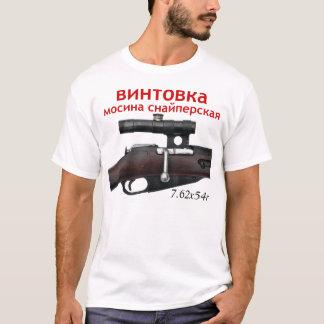 ¡Camiseta del francotirador de la PU de Mosin Playera