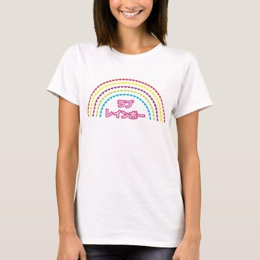 Camiseta del J-estallido del arco iris del amor