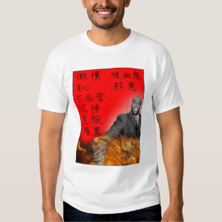 Camiseta del kanji de Kwame (hombres) Remeras