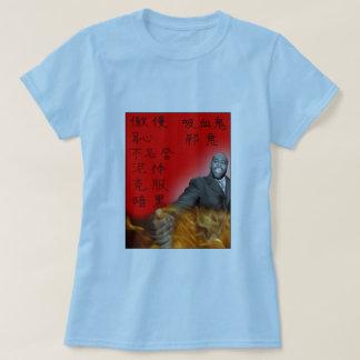Camiseta del kanji de Kwame (mujeres) Polera