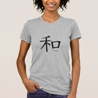 camiseta del kanji de la paz