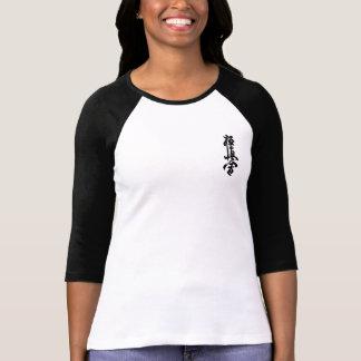 Camiseta del raglán del kanji de Kyokushin Poleras