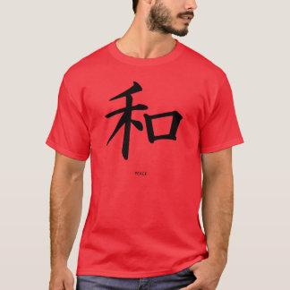 Camiseta del valor de la paz, roja
