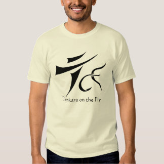 Camiseta en marcha de Tenkara básica Remera