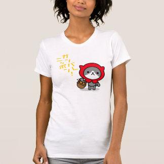Camiseta - gatito - Ganbare Japón Playeras
